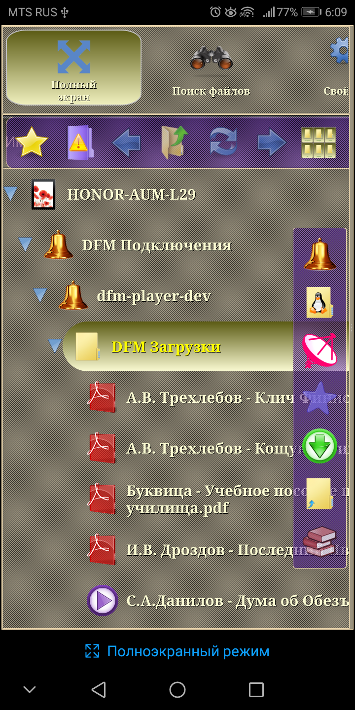 h15.png
