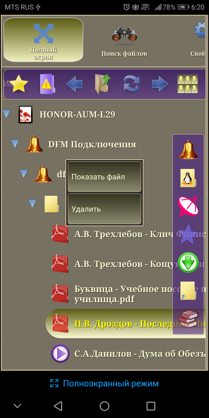h18.png